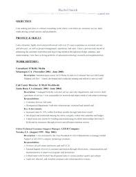 Sample Resume For Accounting Internship Resume Samples With Objectives Samples Resume Objective Examples