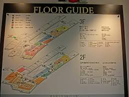 file hk wts 樂富廣場 lok fu plaza mall floorplan sign may 2013 jpg