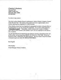uketagy letter of recommendation formatting