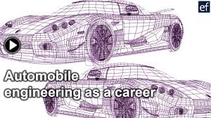 automobile engineering as a career youtube