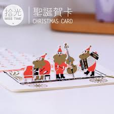 christmas party cards promotion shop for promotional christmas