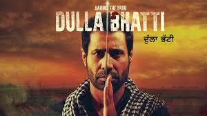 dulla bhatti 2016 movie songs download now music punjab