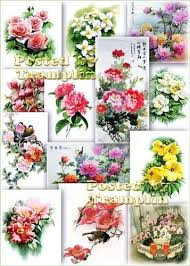 wedding wishes clipart patterns and paintings with flowers cards for wedding