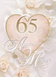 41 ans de mariage cartes anniversaire de mariage brillant 65 hallmark