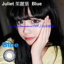 mi juliet blue colored contacts pair p319 19 99 colored