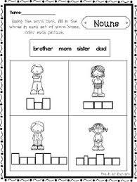 parts of speech box writing worksheets kindergarten 1st grade ela