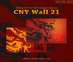2012 Chinese New Year Dragon Wallpapers Flyer Postcard Web
