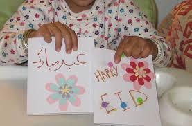 ramadan craft 24 eid cards myramadanfunmyramadanfun