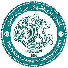 gulf logo history persian gulf name disputing cais