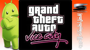 gta vice city data apk تحميل لعبة grand theft auto vice city 1 07 apk mod money data for