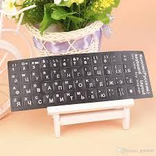 Wholesale Russian Standard Keyboard Layout Stickers Decoration