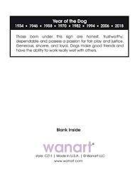 zodiac card wanart