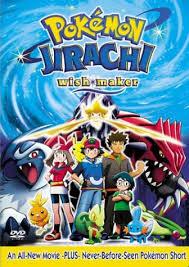 Pokemon Movie 6 poster