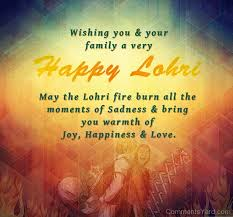 wishing you and your family a happy lohri