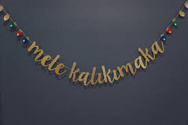 drop down christmas lights mele kalikimaka premium gold glitter banner with 10 assorted
