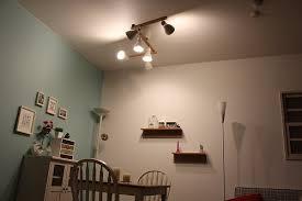 Movable Ceiling Lights Buffy Rakuten Global Market It Is Guarantee Rich Lighting