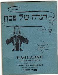 haggadah maxwell house 112 best haggadahs images on passover haggadah