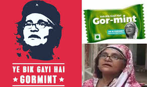 Meme Video Creator - bik gayi hai gormint goes viral watch video of pakistani aunty the