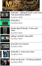 edjing dj studio mixer apk mixer dj studio 2015 apk version 1 0 apk plus