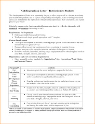 describe thesis describing people essay how to write an essay about myself autobiography assignment resume examples autobiography essays thesis collection sludgeport web fc com