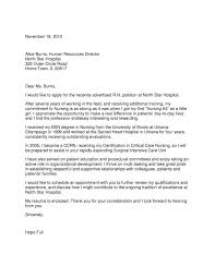 Resume Cover Letters Sample by 50 Best Cover Letters Images On Pinterest Resume Ideas Resume