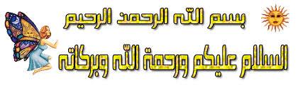 ثعبان يلدغ عارضة ازياء اسرائيلية صدرها فيموت الحال images?q=tbn:ANd9GcT
