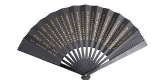 japanese folding fan 2012 new design iron frame white japanese folding fan buy