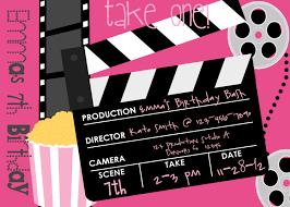 printable movie themed birthday party invite diy printable party
