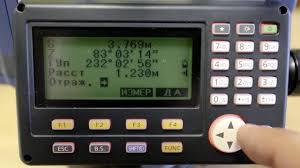 измерения со смещением по расстоянию в тахеометрах серии sokkia cx