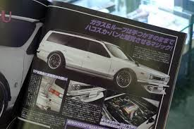 skyline wagon nissan skyline gt r station wagon mash up with stagea body
