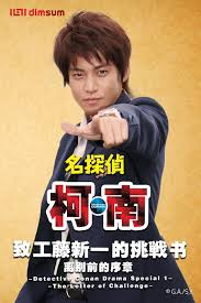 detective conan drama special 1 the letter of challenge