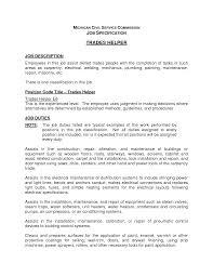 Resume Job Duties List by Helper Resume Sample Resume For Your Job Application