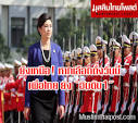 ข่าวการเมือง ยังเหนือ! หากเลือกตั้งวันนี้ เพื่อไทย ยังอันดับ1