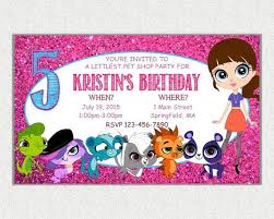 littlest pet shop birthday invitations printable free images