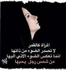 weisheitssprüche leben die besten 25 arabische zitate ideen auf arabisches
