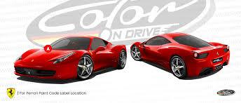 ferrari 458 touch up paint color n drive