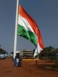 Indian National Flag Hoisting Nationalflag On Feedyeti Com