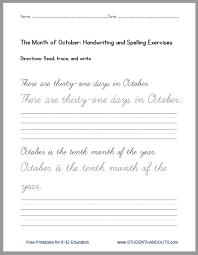 print or cursive october handwriting practice sentences