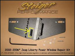2004 jeep liberty window regulator recall lost jeeps view topic who has had a broken window regulator