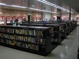 file customs house library book shelves jpg wikimedia commons