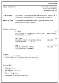 resume format for engineering freshers pdf merge and split basic resume templates