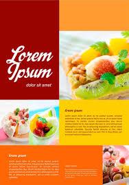 cara membuat brosur makanan download gratis desain brosur simplestudioonline com