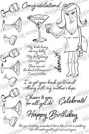 Sketch Birthday Card Glenda S Papers Scissors Rocks Skipping Stones Design Sketch 146