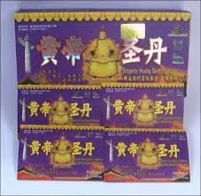 obat kuat emperor raja obat ejakulasi dini dan vitalitas toko