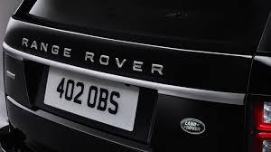 range rover sport concept luxury fortress range rover sentinel landrover ksa