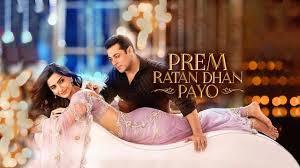 Wedding Dress Full Movie Download Prem Ratan Dhan Payo Full Movie On Hotstar Com