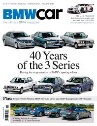 bmw car png james paul car sales jamespaulcars twitter