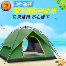 camel tents buy camel tents and get free shipping on aliexpress