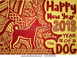 lunar new year cards happy new year card stock vector 634070318