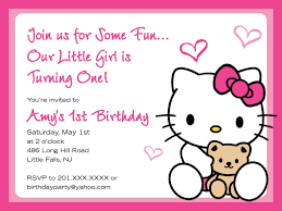 1st birthday party invitation template with pink text and border